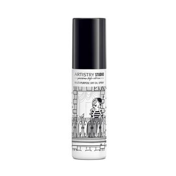 Multi-Purpose Dry Oil Spray - 100 ml - Nieuw